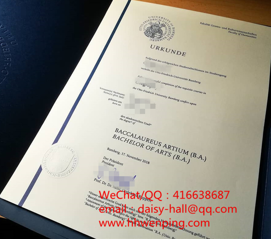 Otto-Friedrich-Universitat Bamberg degree certificate德国巴姆贝格大学毕业证