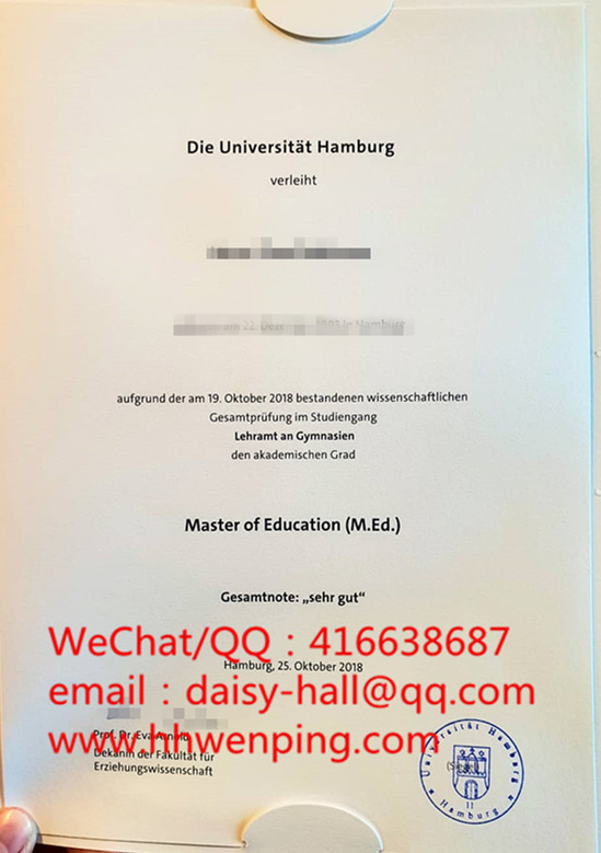 德国汉堡大学毕业证Universität Hamburg degree certificate