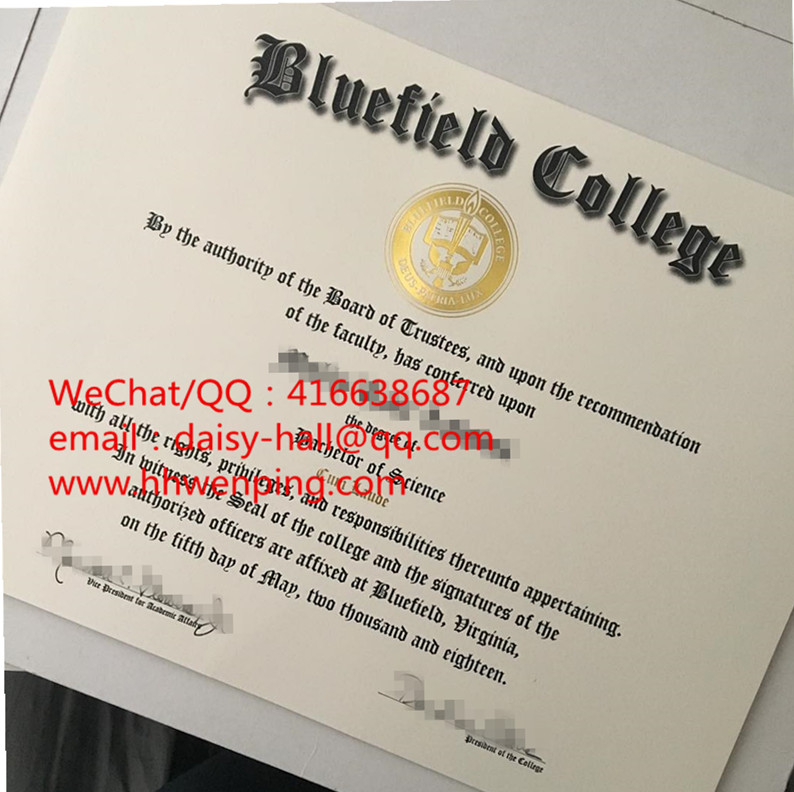 bluefield college diploma 蓝田学院毕业证