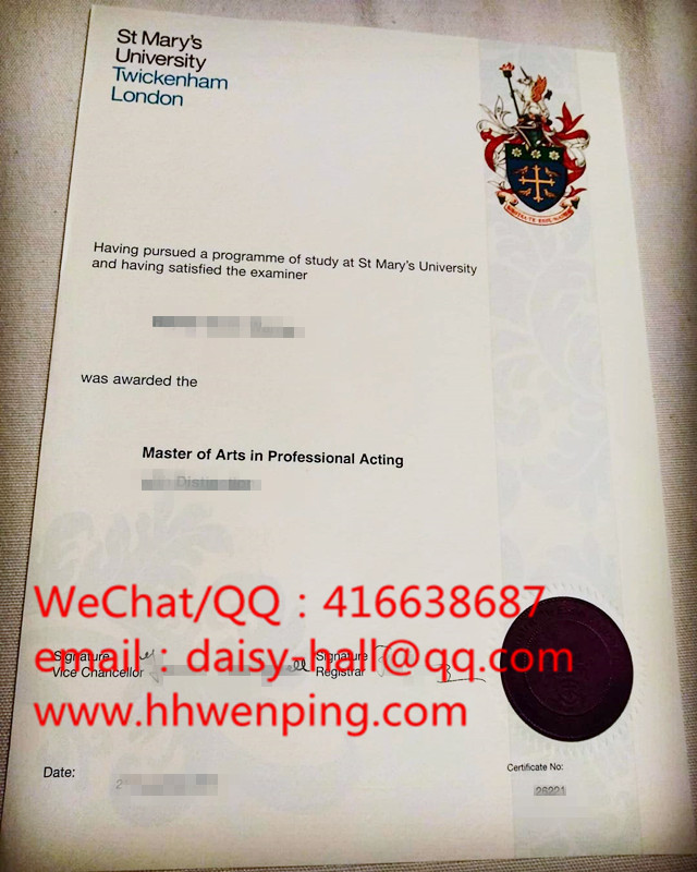 diploma of St Mary's University Twickenham London英国伦敦圣玛丽大学硕士毕业证书