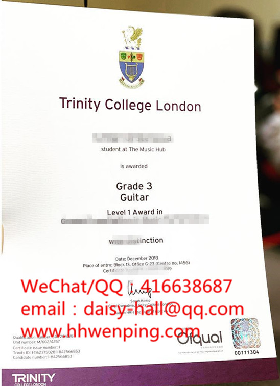 certificate of Trinity College London伦敦圣三一学院证书