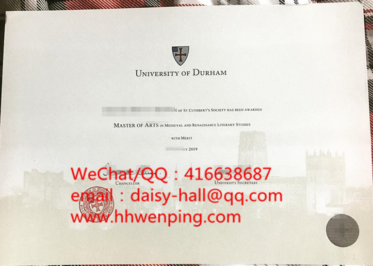university of durham graduation certificate杜伦大学毕业证书