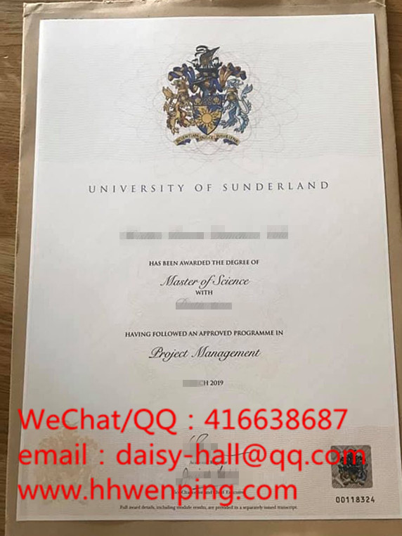 diploma from university of sunderland桑德兰大学证书2019