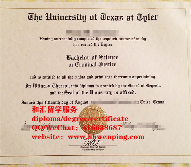 degree certificate of University of Texas at Tyler德克萨斯大学泰勒分校毕业证
